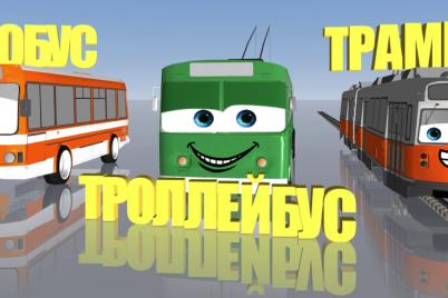 avtobus-tramvaj-ili-marshrutka-kakim-transportom-ty-mozhesh-stat-test.png