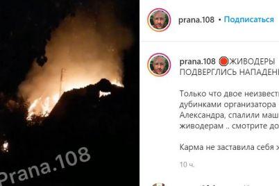 avtomobil-volnyanskih-zhivoderov-podozhgli-lyudi-v-maskah-policziya.jpg