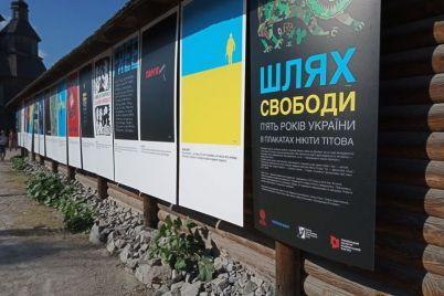 avtor-nashumevshih-plakatov-pokazal-svoi-raboty-v-zaporozhe.jpg
