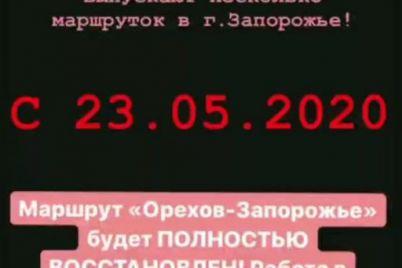 avtovokzaly-zarabotali-ne-vse-kak-vosstanavlivayut-dvizhenie-v-zaporozhskoj-oblasti-obzor.jpg
