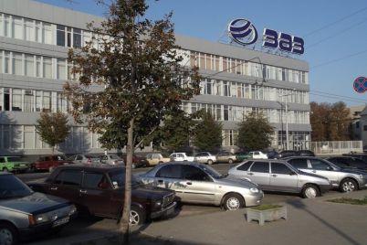 avtozaz-vypustil-novuyu-model-transporta-foto.jpg