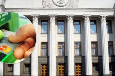 banki-blokuyut-perekazi-ukrad197ncziv-nazvali-prichinu.jpg