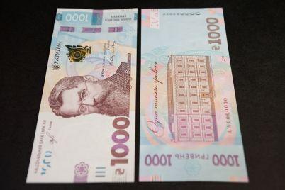 banknota-goda-ukrainskie-1000-griven-nominirovali-na-mezhdunarodnuyu-premiyu-1.jpg