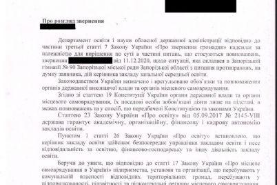 batki-proti-direktora-v-shkoli-na-kosmosi-planuyut-zalishiti-lishe-pochatkivku.jpg