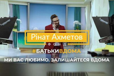batkivdoma-zirki-tb-poprosili-litnih-ukrad197ncziv-suvoro-dotrimuvatisya-karantinu.jpg