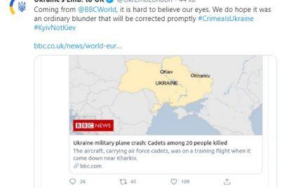 bbc-opublikovala-kartu-ukrad197ni-bez-krimu-v-novini-pro-an-26-redakcziya-vibachilas.jpg