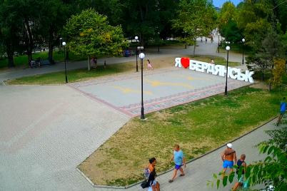berdyansk-vybor-zhilya-gde-otdohnut-i-chto-posmotret.png