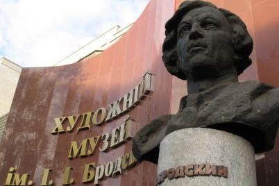 berdyanskij-hudozhnij-muzej-vidsvyatkuvav-den-narodzhennya.jpg