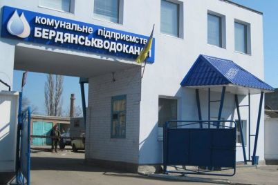 berdyanskoe-kp-suditsya-s-oblvodokanalom-iz-za-5-millionov-ubytkov.jpg