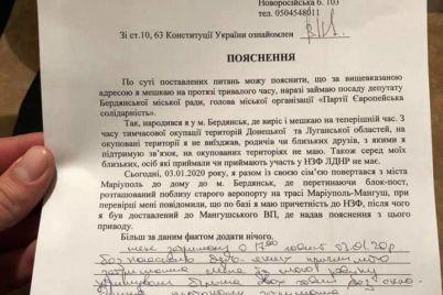 berdyanskogo-deputata-zaderzhali-na-blokpostu-ego-zapodozrili-v-terrorizme.jpg