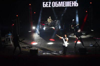 bez-obmezhen-zazhgli-v-zaporozhe-foto.jpg