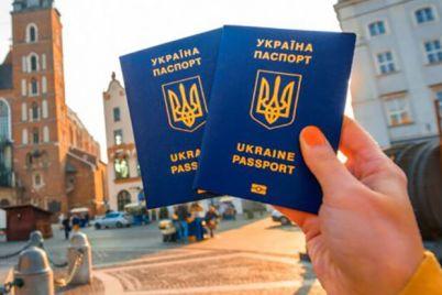 bez-ocheredej-kak-oformit-biometricheskij-pasport-v-poltave.jpg