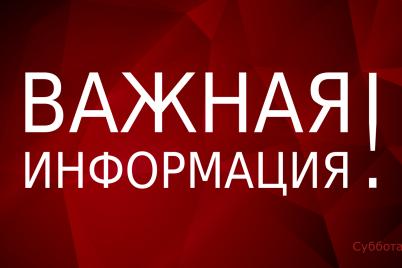 bez-paniki-v-zaporozhe-prozvuchat-trevozhnye-sireny.png