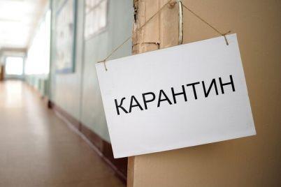bez-syurprizov-ukrainczev-budut-preduprezhdat-ob-usilenii-karantina-zaranee.jpg