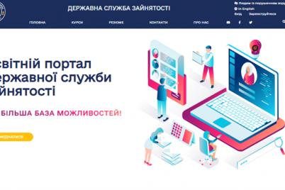 bezrabotnye-zaporozhczy-smogut-vospolzovatsya-speczialnym-portalom.png