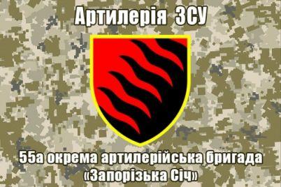 bijczi-slavetnod197-55-d197-okremod197-artilerijskod197-brigadi-povernulis-dodomu.jpg