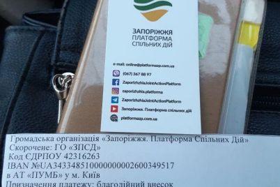 blizkaya-k-zaporozhstali-obshhestvennaya-organizacziya-poluchila-v-arendu-dvuhetazhnoe-zdanie-v-3-raza-deshevle-ot-rynochnoj-czeny.jpg