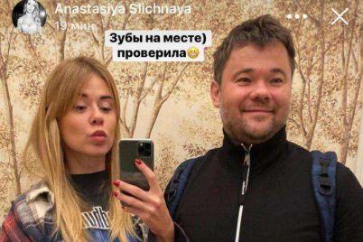 bogdan-rozkishno-vidpochivad194-v-italid197-foto-zlila-jogo-divchina.jpg