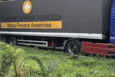 bolee-20-000-chelovek-poluchat-pomoshh-rinata-ahmetova-v-avguste.jpg