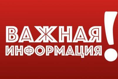 bolee-mesyacza-v-zaporozhe-ne-mogut-najti-propavshego-cheloveka-s-osoboj-primetoj-orientirovka.jpg