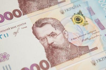bolshe-melochi-v-ukraine-poyavilis-novye-banknoty-i-monety.jpg