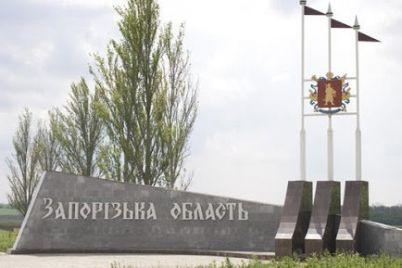 bolshe-vyezzhayut-i-menshe-rozhdayutsya-naselenie-zaporozhskoj-oblasti-sokratilos-na-134-tysyach.jpg