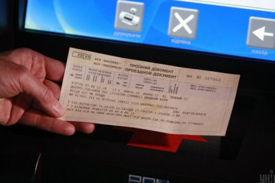 bolshie-plany-ukrzaliznyczya-budet-prodavat-bilety-cherez-viber-i-telegram.jpg