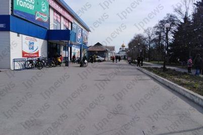 bolshoj-karantin-v-malenkih-gorodah-zaporozhskoj-oblasti.jpg