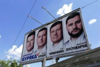 bordy-komandy-buryaka-razmestili-s-narusheniyami-opora.png