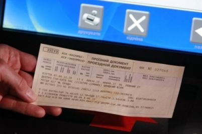 bud-v-kurse-bilety-na-poezd-nelzya-budet-kupit-onlajn-po-studencheskomu-dva-dnya.jpg