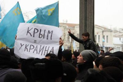 bud-v-kurse-ukrainczy-nachnut-otmechat-den-soprotivleniya-krymchan.jpg