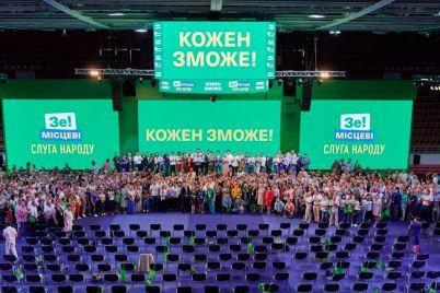 budushhij-kandidat-v-mery-zaporozhya-ot-slugi-naroda-vitalij-tishechko-predstavil-liderov-prajmeriz-v-gorodskoj-sovet.jpg