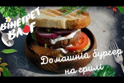burger-doma-reczept-s-video.jpg