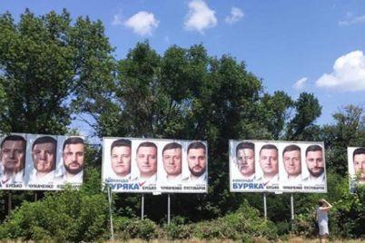 buryaka-pustovarova-i-direktora-zaporozhelektrotransa-vyzvali-na-dopros-v-sbu-mer-povestku-ne-poluchal-obnovleno.jpg