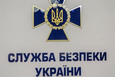 byla-li-povestka-zaporozhskaya-meriya-oprovergaet-informacziyu-o-doprosah-v-sbu.jpg