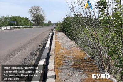 bylo-stalo-kak-na-trasse-vasilevka-berdyansk-otremontirovali-most-foto.jpg