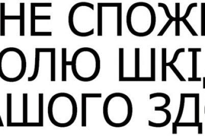 carlsberg-ukraine-sozdala-onlajn-proekt-o-vazhnyh-nauchnyh-otkrytiyah-1.jpg