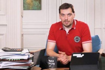 chashka-premera-aleksej-goncharuk-zapustil-svoj-videoblog.jpg