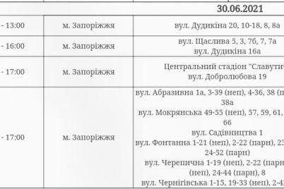 chast-zaporozhya-obestochat-v-svyazi-s-provedeniem-remontnyh-rabot-adresa.jpg