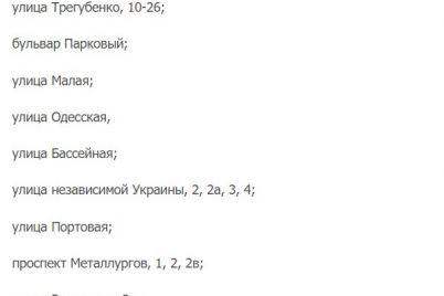 chast-zaporozhya-ostanetsya-bez-holodnoj-vody-adresa.jpg