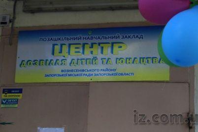 chem-zanyatsya-detyam-v-voznesenovskom-rajone-zaporozhya.jpg
