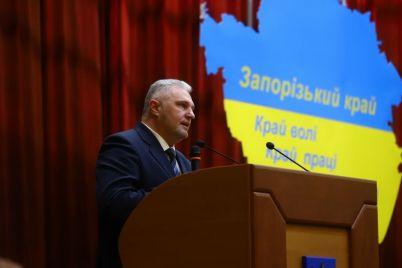 chetvero-deputatov-zaporozhskogo-oblsoveta-vyshli-iz-frakczii-sluga-naroda-zayaviv-o-davlenii-foto.jpg