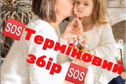 chi-pod194dnuyu-ya-hvorobu-anyuti-z-vakczinoyu-u-zaporizhzhi-v-divchinki-pochalisya-pristupi.png