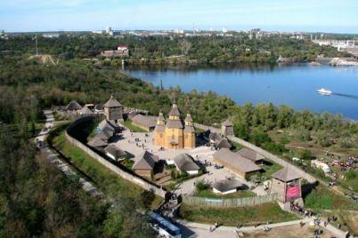 chinovniki-zaporozhskoj-oga-prosyat-vydelit-iz-oblastnogo-byudzheta-112-tysyach-griven-chtoby-pogasit-dolgi-po-turizmu.jpg