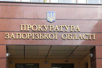 cholovik-shho-viliv-na-svoyu-divchinu-okrip-obvinuvachud194tsya-u-zamahu-na-umisne-vbivstvo.jpg