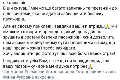 cholovik-yakij-namagavsya-zd291valtuvati-zaporizhanku-v-potyazi-pomer-u-sizo.jpg