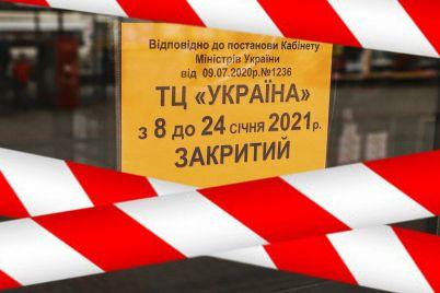 chto-dumayut-zaporozhczy-o-karantine-zimnih-kanikul-video.jpg