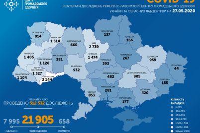 covid-19-v-zaporozhskoj-oblasti-13-letalnyj-sluchaj-v-regione.jpg