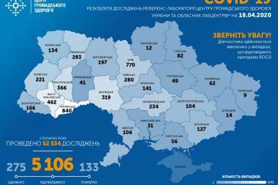 covid-19-v-zaporozhskoj-oblasti-obnovlennye-dannye.jpg