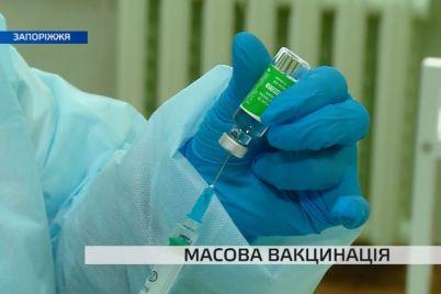 czentri-masovod197-vakczinaczid197-zaporizhcziv-prodovzhuyut-shhepiti-vid-koronavirusu.jpg